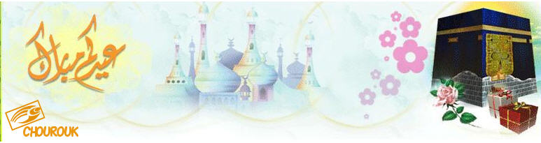 www.ahmad14-montada.com