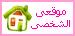 http://hooby.3arabiyate.net