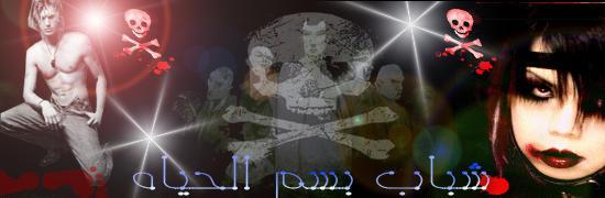 mawaheb-2009