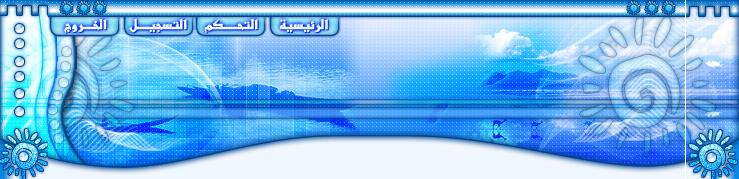 منتديات شات فلسطين بادارة H!A!C!K!E!R! و  H`A`C`K`E`R` و ADMIN_AHMAD