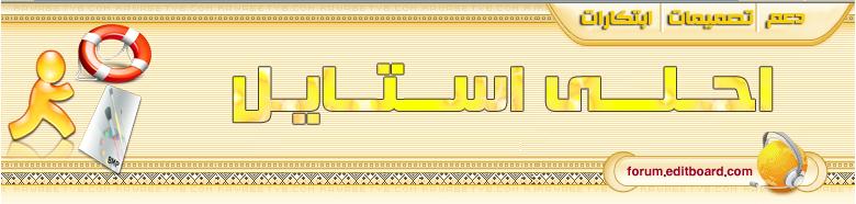 منتديات العاب محمد