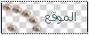 http://hannah.ahlamontada.com/index.htm