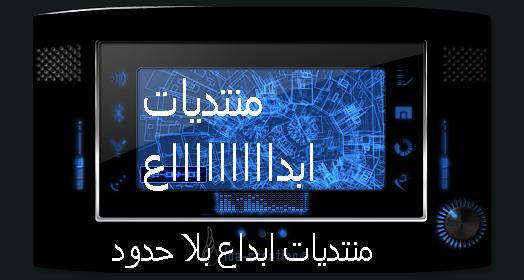 منتدات الحداد الاسلاميه