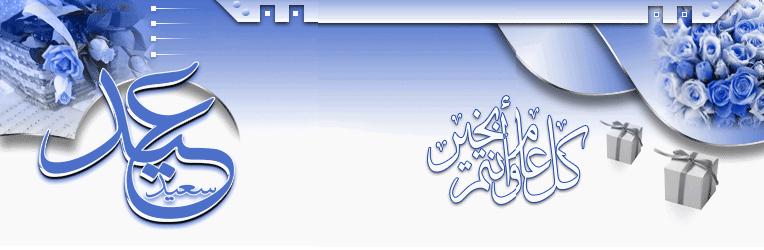 محمد البدوي