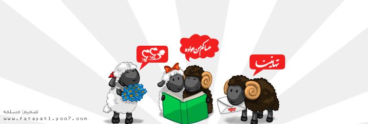 محبى محمد حسين يعقوب