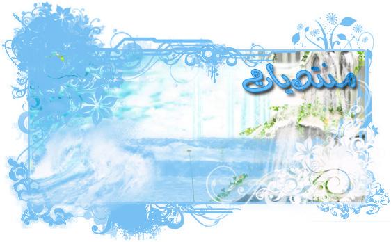 www.rif-aljadid.com
