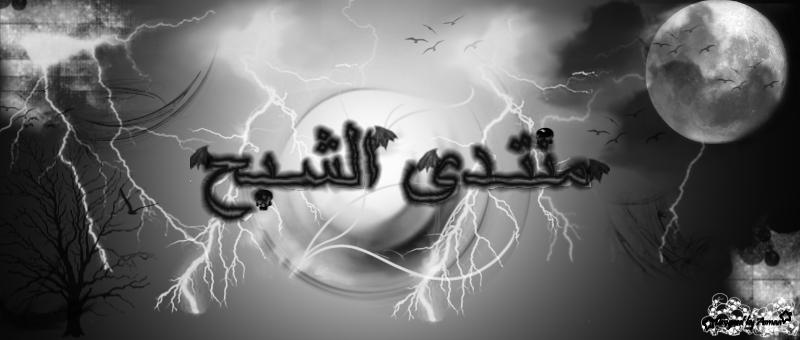 WWW.LIBYA-RAB.YOO7.COM