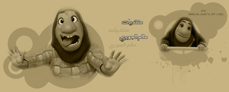 منتديات السفيـــــــــــــــــــر