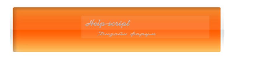 Tanki Online CS Форум