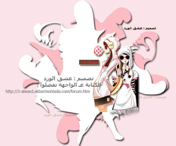 موقع ومنتديات مدرسة المرقاب المتوسطه بنات