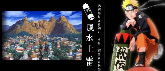 Форум по Наруто