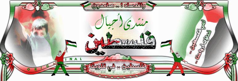 mahmoudib.ahlamontada.com