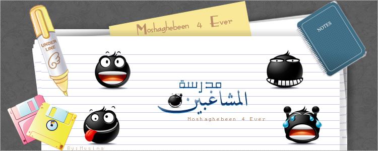 9ar8at-nawa3em