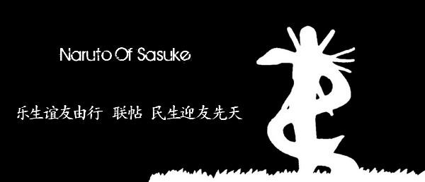Naruto - Shippū-den Kibō