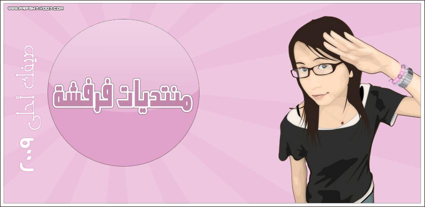 www.malakro7y.com