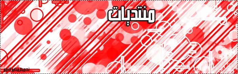 كوبرا فلسطين
