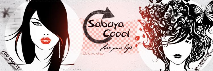 ღ.¸¸.nana net=sabaya co0ol.¸¸.ღ
