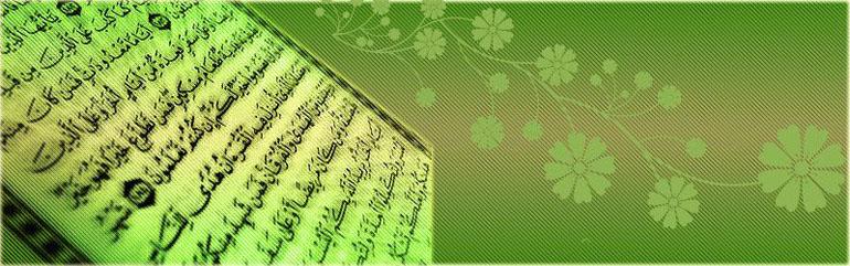 knozeslamia--كنوز اسلامية