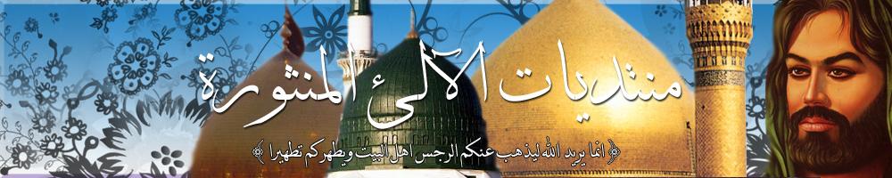العراق وبس