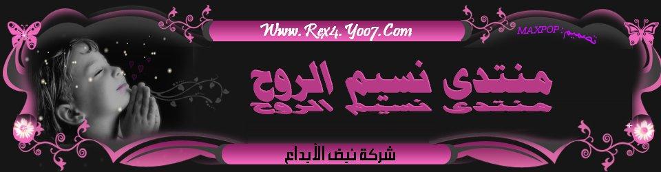 الابداع العربي