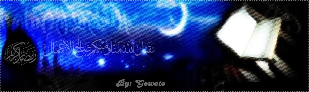 منتديات قمر ليبيا