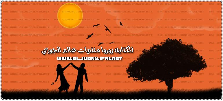 عمان بلاك بيري