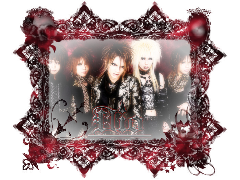 Dio -distraught overlord-