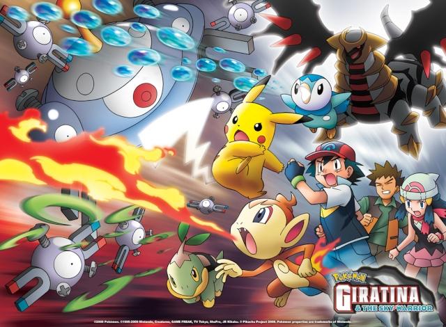 Pokemon Johto Online