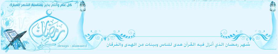 جامعة سيدي محمد بن عبد الله - فاس