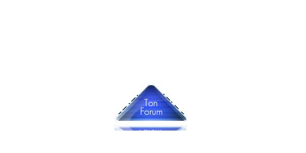 Forum Argent