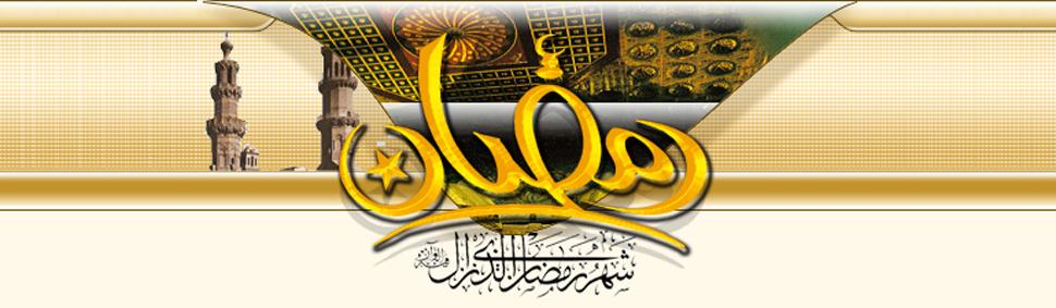 موقع الشيخ مصطفى خميس للقرآن الكريم
