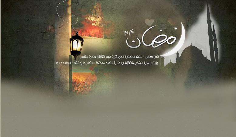 منتديات وهران التعليمية 2010  Educ40::