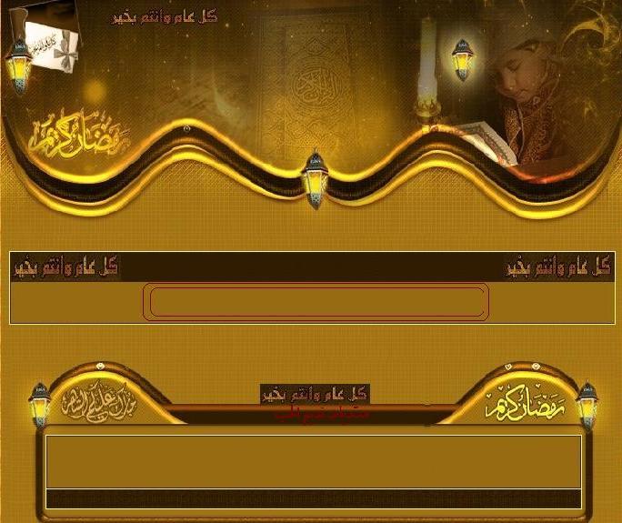 جلب وتهييج الحبيب فى أقل من ساعة للشيخ ابو مازن 00201124914434