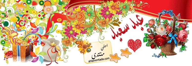 سحاب / أحمد