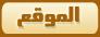 http://arabstar.forummaroc.net
