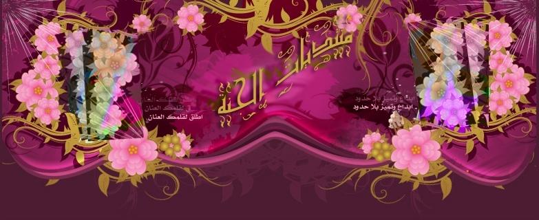 المنتدى الرسمي للفنان عمر خالد