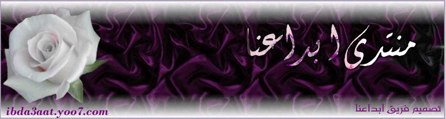 3ashkt al7zn