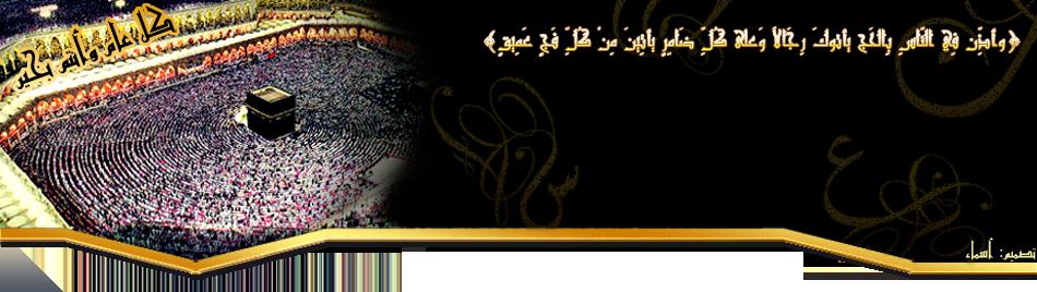 موقع الاستاذ ايهاب الاسلامى.