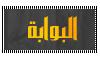 اغاني عربية امب
