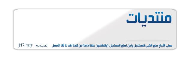 موقع الشيخ ابن سوس