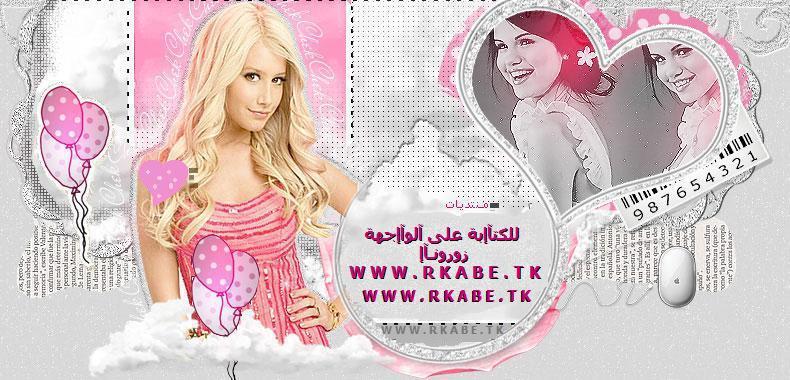منتديات بنات البحرين