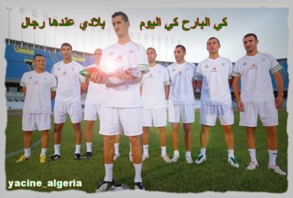 منتديات الجزائر الحبيبة