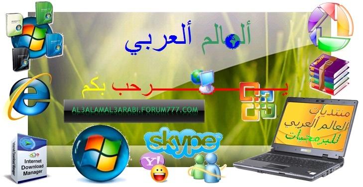 Sif Bakheti networks