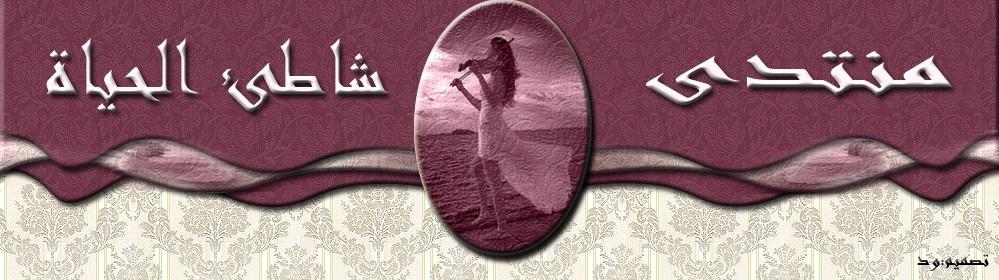 منتديات أمهات الجزائر