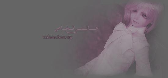 أســــــ الغــرام ــــــيرة