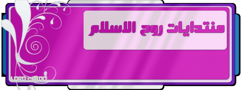 الصيدلي المصري
