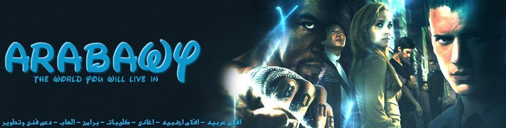 عرباويZ4_max