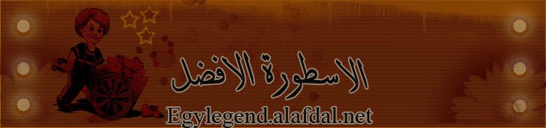 منتديات مجموعات فارس الليل نابلس البلده القديمه