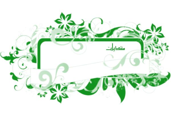 خالي من الجلوتين السلياك وحساسية القمح فى مصر- Celiac gluten free Egypt