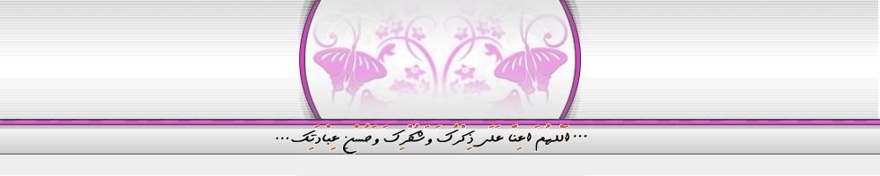 alhadaf